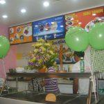 Nagaland E-Mall