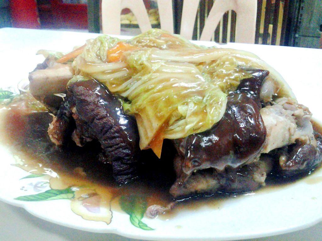 Pata Tim - New China Restaurant